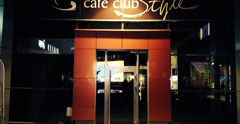 Cafe Club Style,